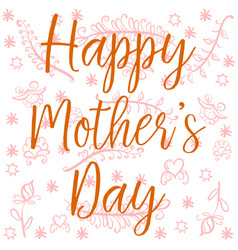 happy mother day doodle style vector image