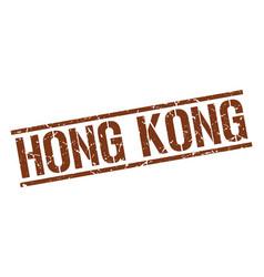hong kong brown square stamp vector image vector image