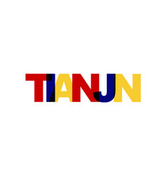 tianjin phrase overlap color no transparency vector image