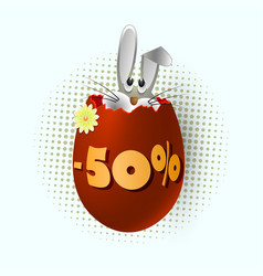 An egg with a rabbit and a figure of minus fifty vector