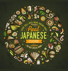 set of japanese food cartoon doodle objects vector image