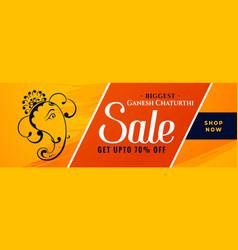 Stylish ganesh chaturthi festival sale banner vector