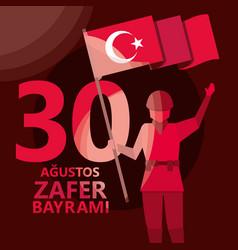 Zafer bayrami celebration vector