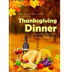 Happy Thanksgiving dinner celebration vector image