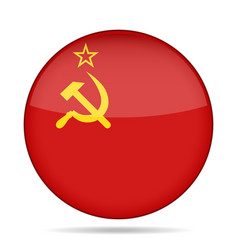 button with flag of Soviet Union vector image