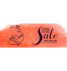 Abstract watercolor ganesh chaturthi sale banner vector
