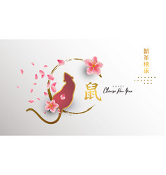 Chinese new year rat 2020 3d flower abstract card vector