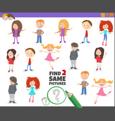 Find two same children characters game for kids vector
