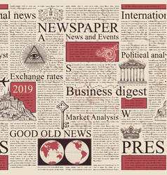 seamless pattern on theme newspapers vector image