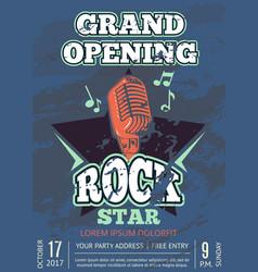 retro karaoke club audio record studio poster vector image vector image