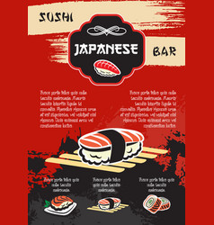 Sushi or seafood restaurant menu poster vector