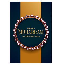 Decorative happy muharram islamic new year vector