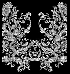 Vintage baroque floral pattern ornate vector