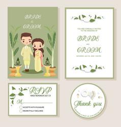 Wedding invite menu rsvp thank you label save the vector