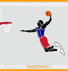 Athlete basketball player vector image