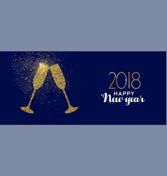 happy new year 2018 gold glitter glass toast vector image