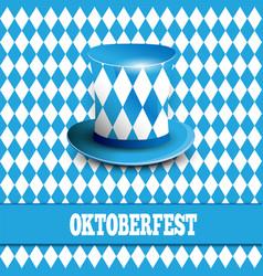 german beer festival oktoberfest celebration vector image