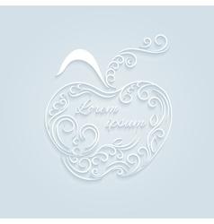 Apple decorative ornamental vector image vector image