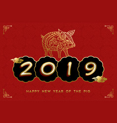 2019 chinese new year greeting card of gold pig vector