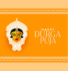 Happy durga pooja festival greeting card design vector