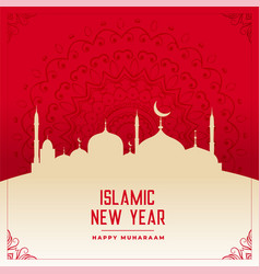 Islamic new year mosque design greeting background vector