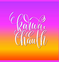 Karwa chauth hand lettering text vector