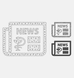 Newspaper Medical Flat Vector Images (53)