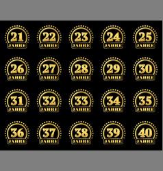 number award v2 de 21-40 vector image vector image