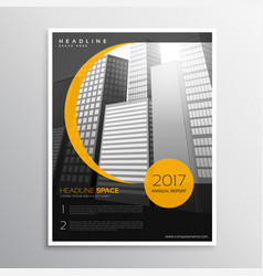 business magazine cover template design vector image
