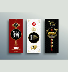 Chinese new year of pig 2019 gold card set vector