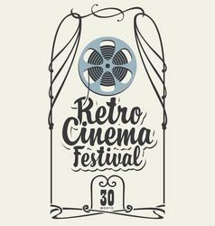 retro cinema festival poster with film strip reel vector image