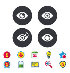 Eye signs eyeball with water drop symbols vector