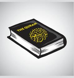 Al quran holy book of muslims drawing vector