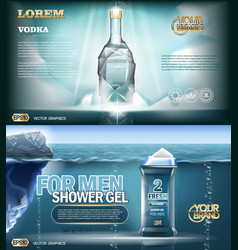 digital aqua silver vodka bottle mockup vector image