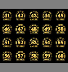 number award v2 de 41-60 vector image