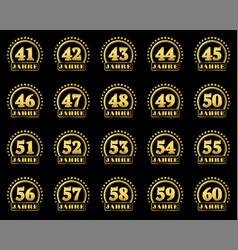 number award v2 de 41-60 vector image