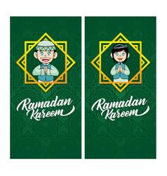 Ramadan background template set vector