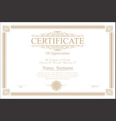 retro vintage certificate or diploma template 3 vector image