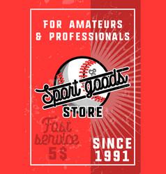 Color vintage sport goods banner vector