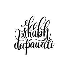 Shubh deepawali black calligraphy hand lettering vector