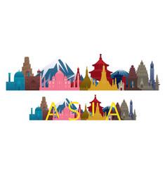 Asia skyline landmarks with text or word vector