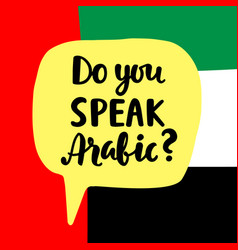 do you speak arabic vector image