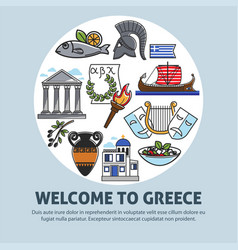 greece travel welcome poster of greek sightseeings vector image vector image
