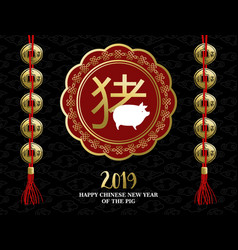 Chinese new year of pig 2019 gold ornament card vector