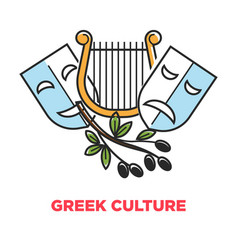 Greek culture promo poster with ancient theatrical vector