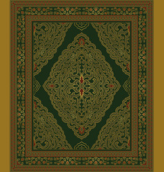 Green oriental carpet vector
