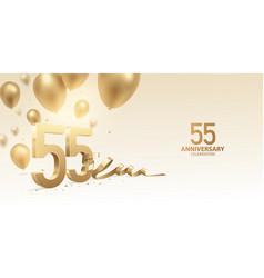 55th anniversary celebration background vector