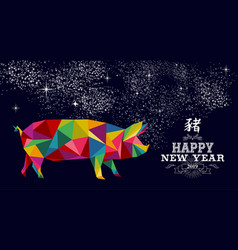 Chinese new year 2019 low poly colorful pig card vector