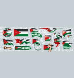 set national flag jordan in vector image