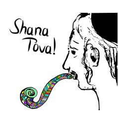 A religious jew hasid blows shofar rosh hashanah vector